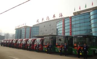 武乡县公交车2月2日恢复正常营运