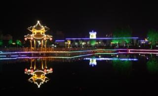 漂亮的文化园夜景