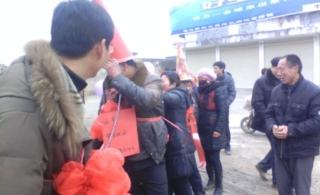 泗县农村特色(王洼庄)结婚闹公婆(泗县吧)