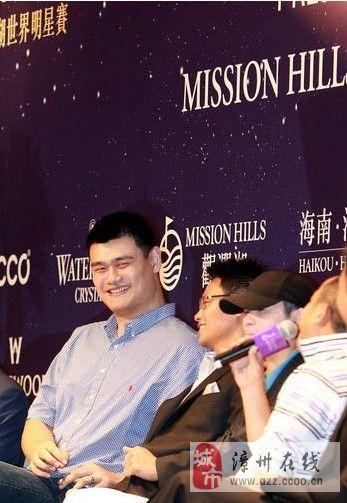 [分享][贴图]姚明出任世界高尔夫球明星赛公益大使