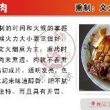 [分享]蔺奢香牌古蔺黑猪腊肉 古蔺的地方特色产品!