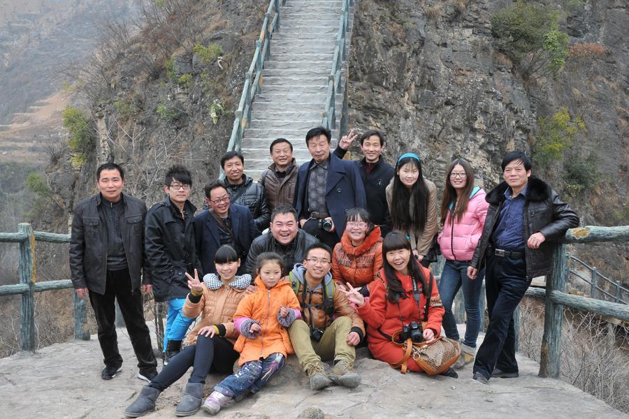 山阳在线网网友2013新年聚会图片掠影-天蓬山寨