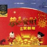 [分享]经典贺岁喜庆音乐,极至诱惑喜乐年《恭喜发财贺新年》3CD