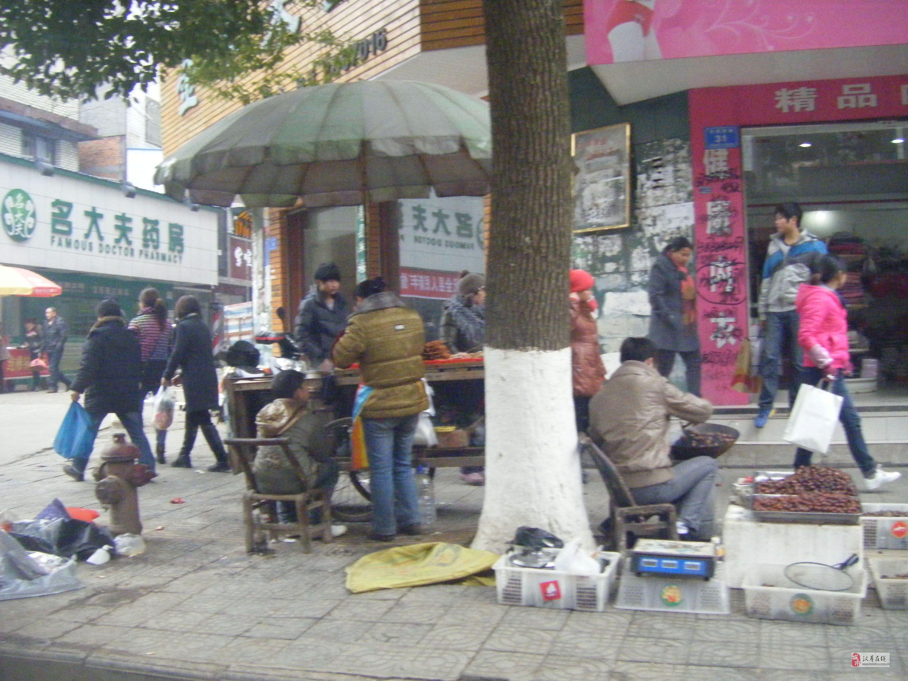 [原创]春节前的汉寿街景人很多