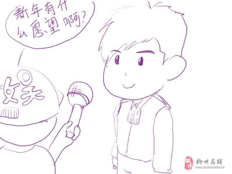 郑州市手绘漫画学习