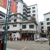 江东社区迎新春活动顺利开展