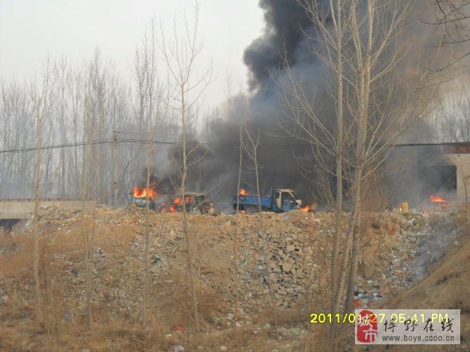 2011年王各庄爆炸现场