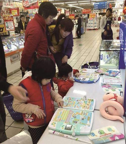 [原创]压岁钱到手!孩子超市购物 儿童玩具及零食热销 !
