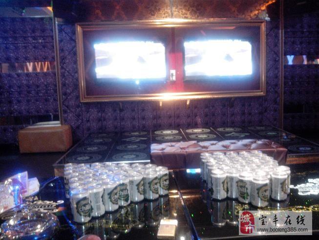 2013宝丰在线网情人节聚会活动照片