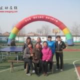 """武功县""""杨老五麻花""""杯乒乓球大赛胜利闭幕"""
