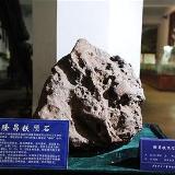四川最大�E石