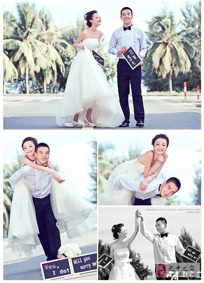 2013年完美巨献,绝无仅有,不容错过的婚纱照