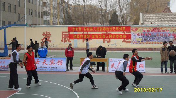 """""""永和祥""""篮球赛"""