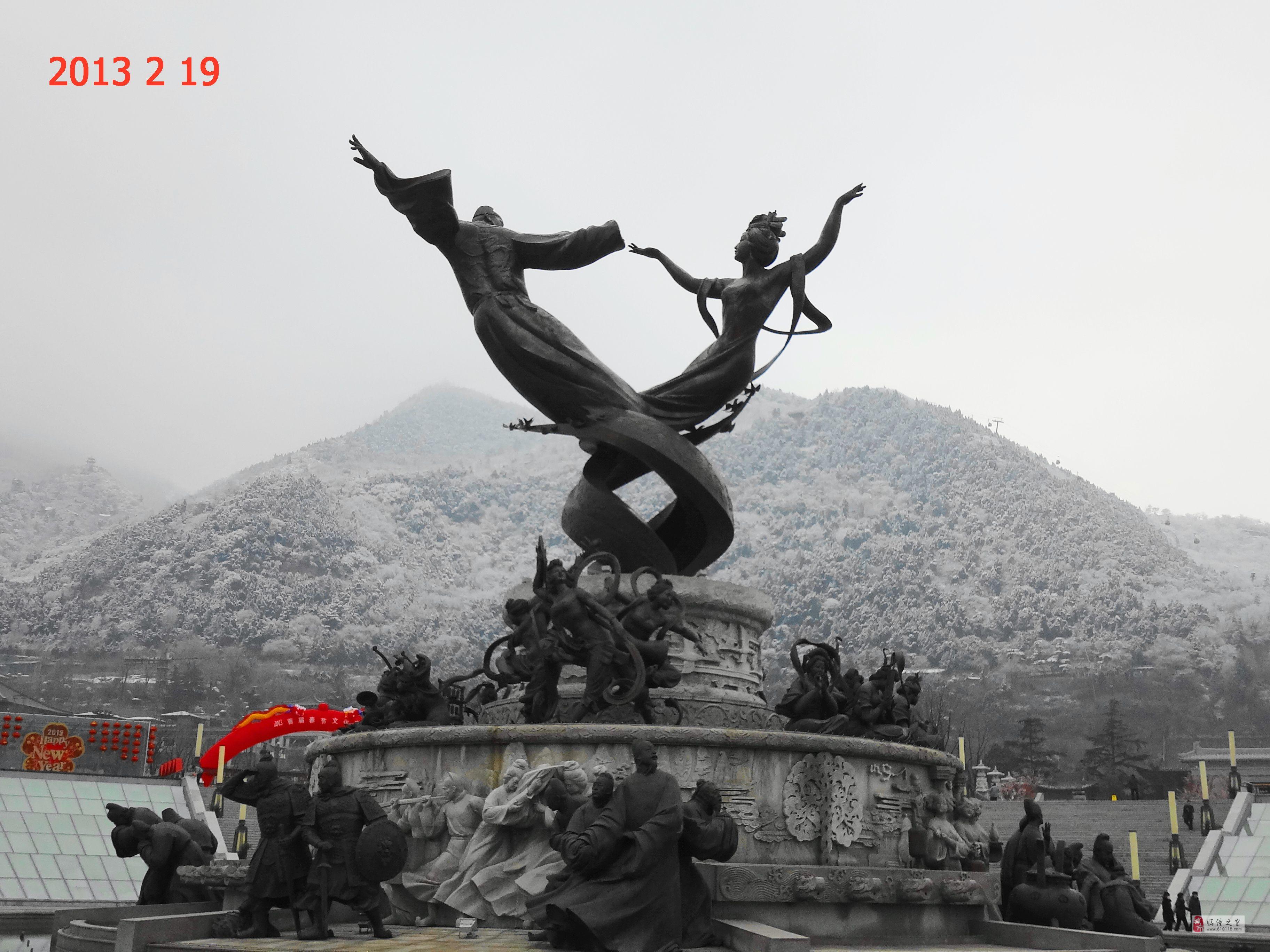 骊山风景区介绍