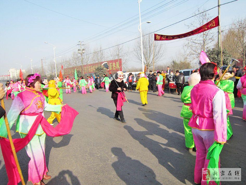 超化2013年春节文艺汇演图片