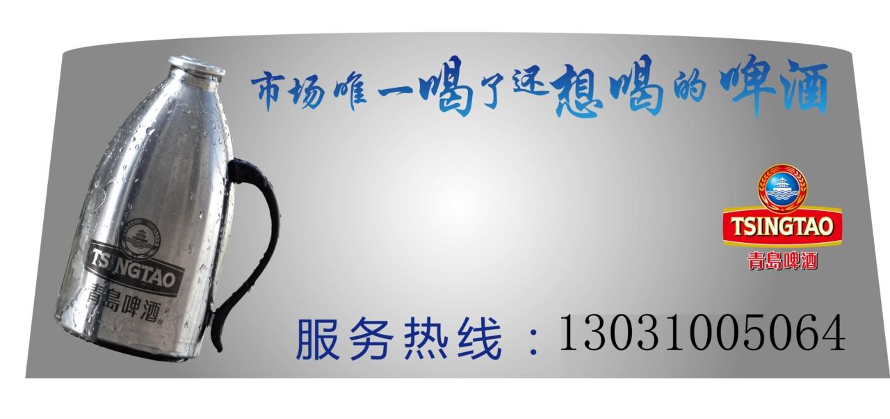 青岛不锈钢桶装1.8升鲜啤酒