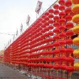 """渭南合阳""""正月里""""2013元宵节灯谜灯展"""