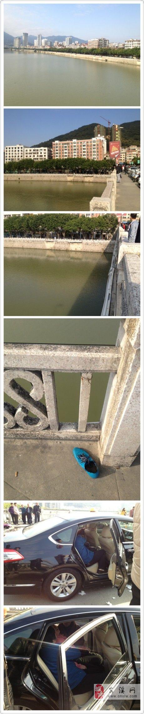 安溪县凤城镇颖如大桥一男子跳河自杀