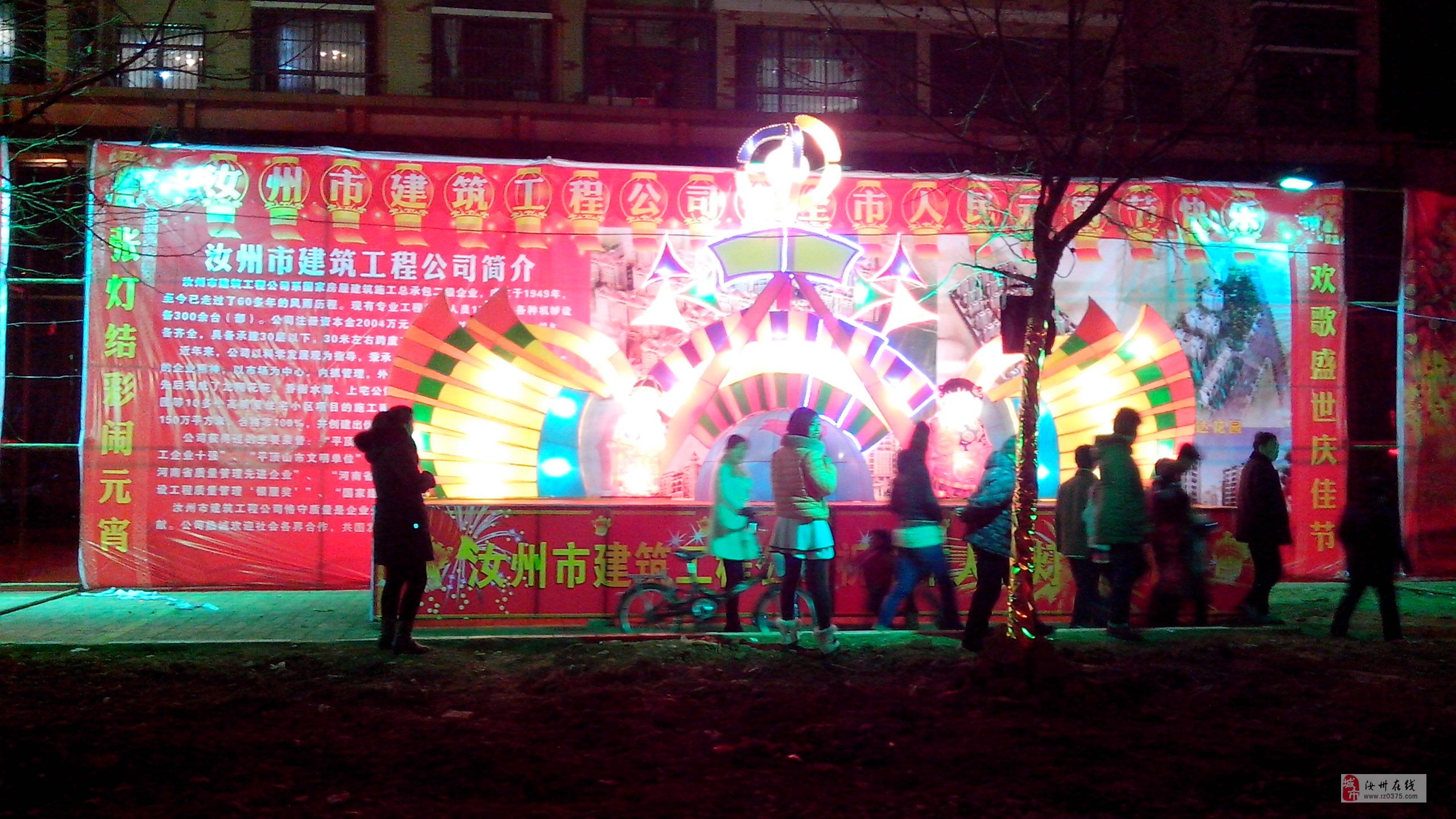 朝阳路游记_游记美图_汝州论坛
