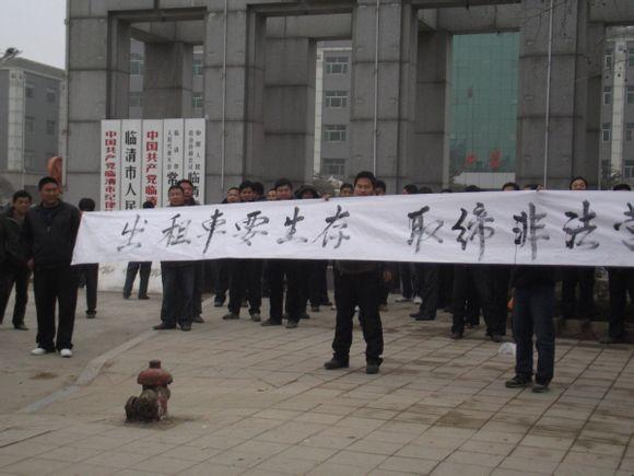 出租车闹罢工,市政府门口要说法《有图》