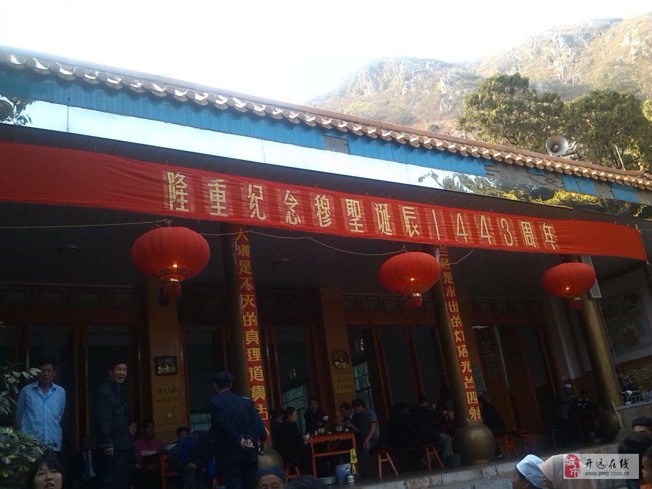 弥勒朋普小寨村圣纪节见闻