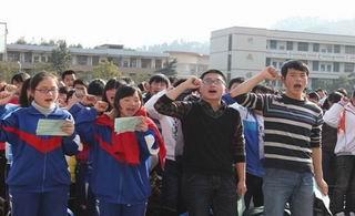 澳门新葡京官网一中召开高三百日誓师大会,你怎么看?