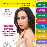 萍乡便民手册(纸质版示范)