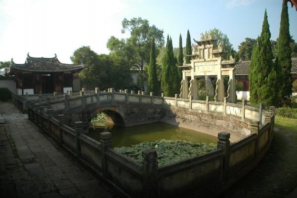中国梦.铅山情