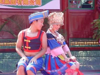 侗族婚�Y�俗。
