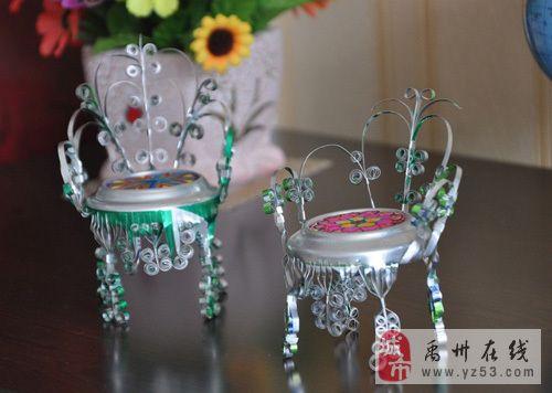 【变废为宝】易拉罐做的装饰工艺品