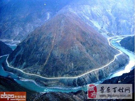 [转贴]世界最牛的公路在云南