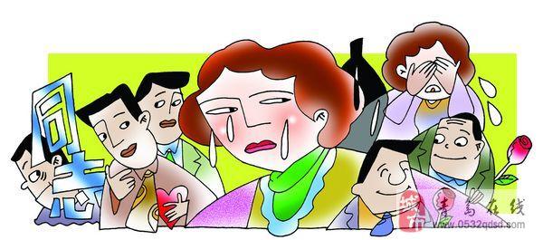 """[转贴]揭秘澳门网上投注官网""""同妻""""背后的辛酸 """"我的丈夫是个GAY"""""""