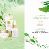 [讨论]茶母化妆品说,茶母化妆品在淘宝的品牌故事