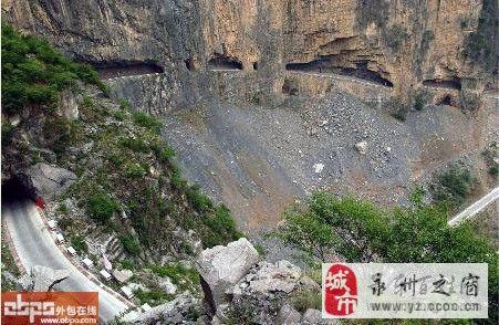 云南公路堪称世界上最牛的公路(图照)