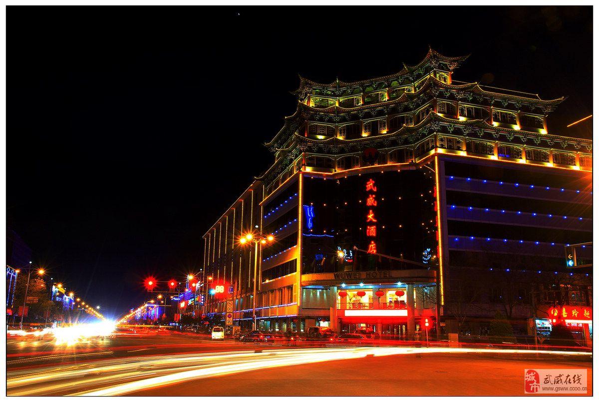 小城夜色美