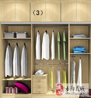 衣柜做法参考