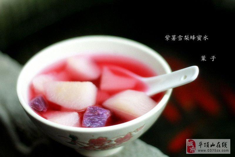 惊蛰饮食――紫薯雪梨蜂蜜水