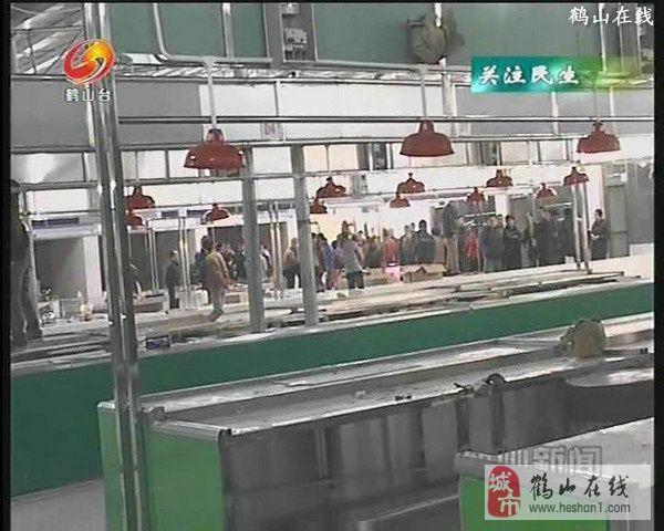 [视频]鹤山沙坪新永安市场升级完成