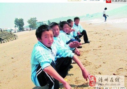 凉山彝族10孩童疑被拐来厦门打工
