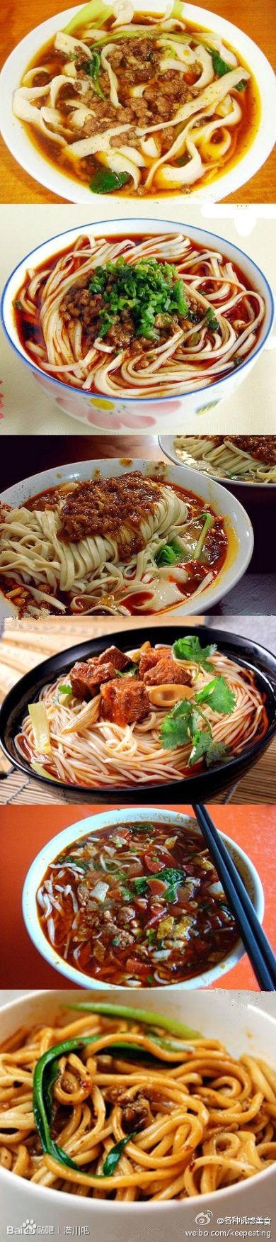 中国最好吃的六大面食你吃过几种?