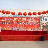阜城镇绳王村庆三八暨和谐文明家庭评选活动启动仪式今日举行