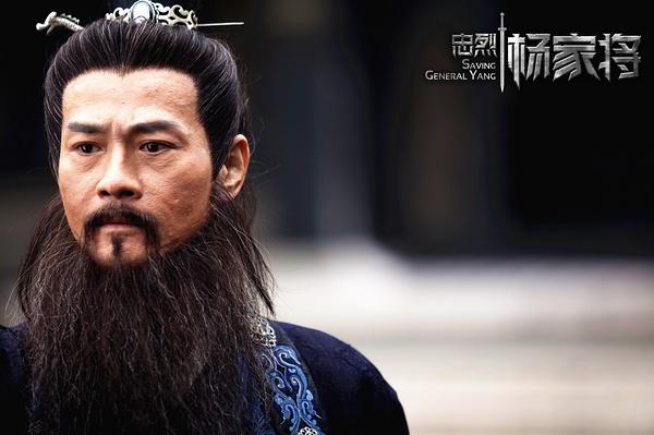 忠烈杨家将电影 忠烈杨家将演员表 忠烈杨家将百度影音