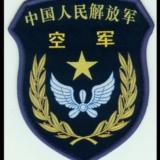 1996年12月入伍的战友