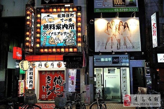 [贴图]日本女高中生受来钱快诱惑成色情服务主角