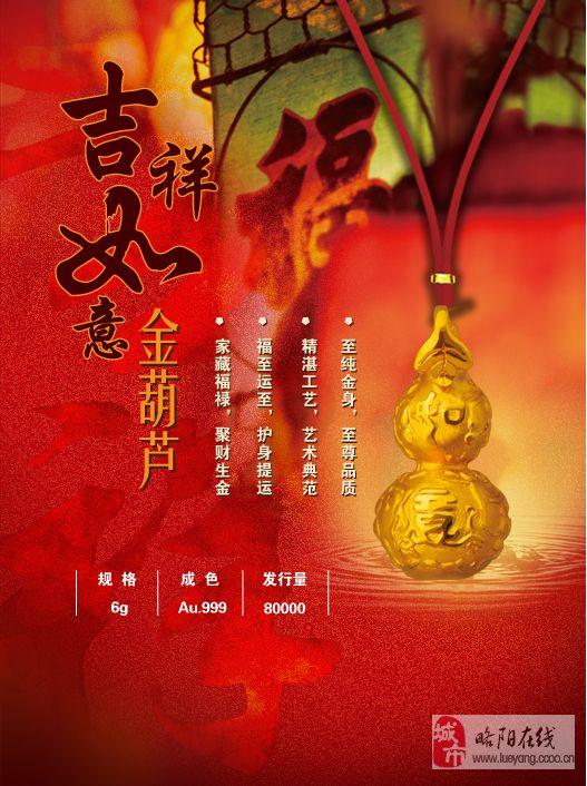 【农行理财服务】——————实物黄金,白银产品.