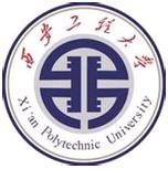 西安工程大学 (临潼校区)
