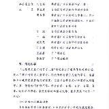 """[推荐]亲们~""""志愿者关爱农村留守儿童""""活动于2013年1月正式启动啦"""