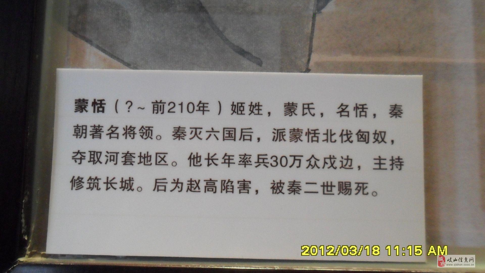 [原创] 秦二世墓 888真人娱乐信息网
