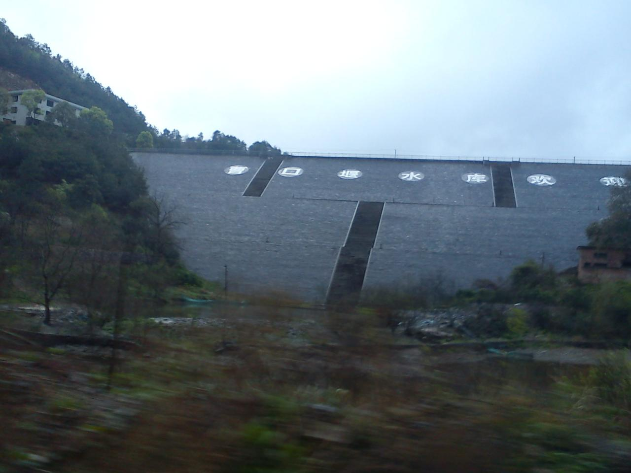 [原创]曹口堰水库。。。。。。。