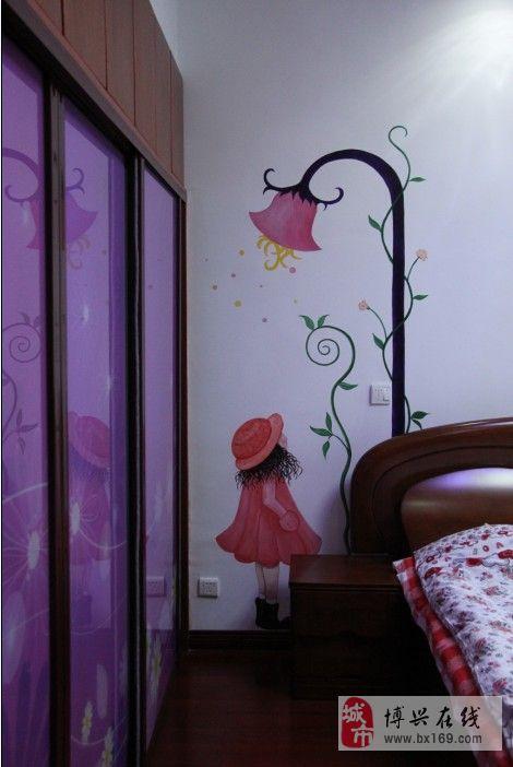 女生卧室墙绘图片大全